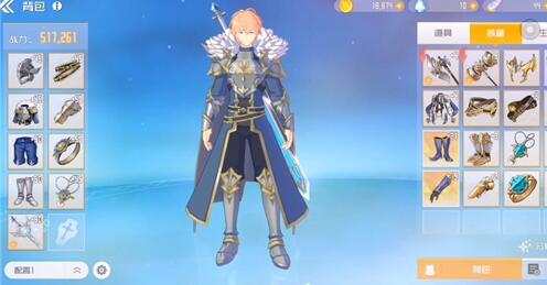 刀剑神域黑衣剑士王牌双手斧职业专精选择哪个