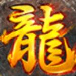 猎龙神途官网版