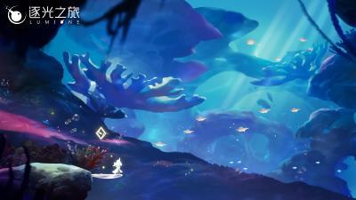 如何让海底更生动 《逐光之旅》制作工艺解析
