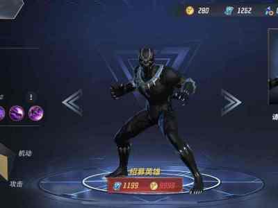 <b>漫威超级战争怎么召唤英雄 英雄招募获取方法</b>