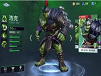 漫威超级战争绿巨人出装推荐 浩克最强出装