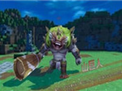 神角技巧山巨人打法攻略 山巨人隐藏宝箱位置分享