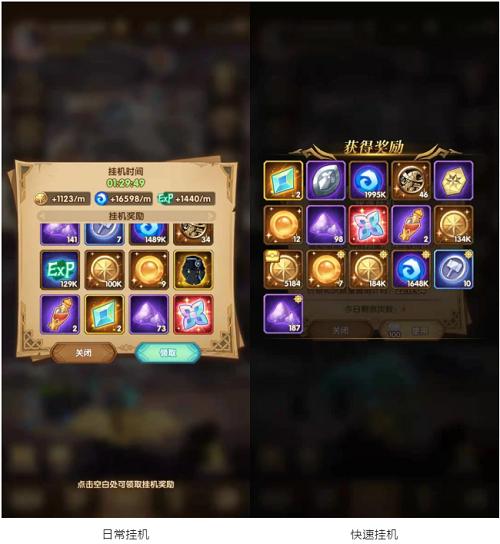 剑与远征元素晶碎怎么获得