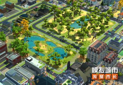 《模拟城市:我是市长》野生世界版本精彩曝光