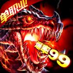 空中战魂火龙超变v1.0
