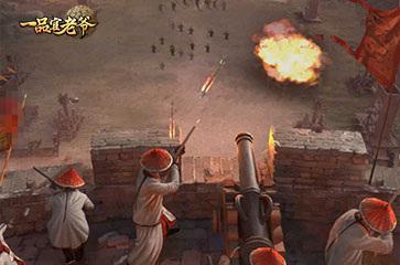 《一品官老爷》3.1版本新玩法曝光,守护边城需官人!