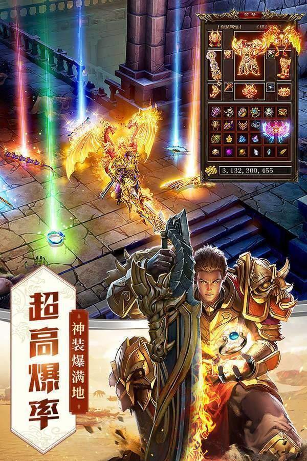 斗罗大陆小舞篇PC安卓最新中文版