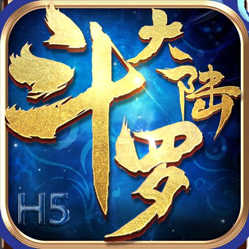 斗罗大陆小舞篇PC安卓移植最新中文版 v2.0