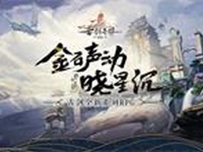 古剑奇谭木语人一片海食谱攻略
