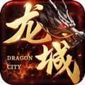 龙城传奇高爆版v1.85