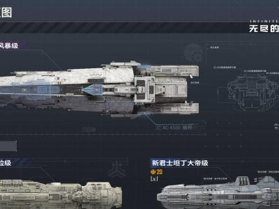 《无尽的拉格朗日》年度最强画质的太空题材游戏亚洲预注册开启