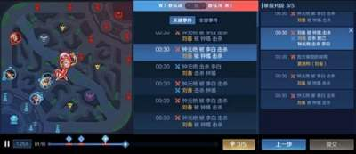 王者荣耀7月28日不停服维护更新内容一览