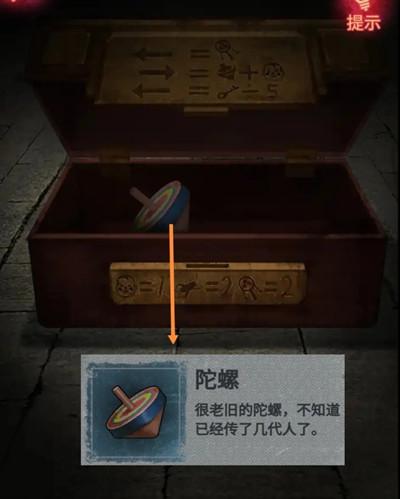 纸嫁衣2奘铃村全章节结局通关流程