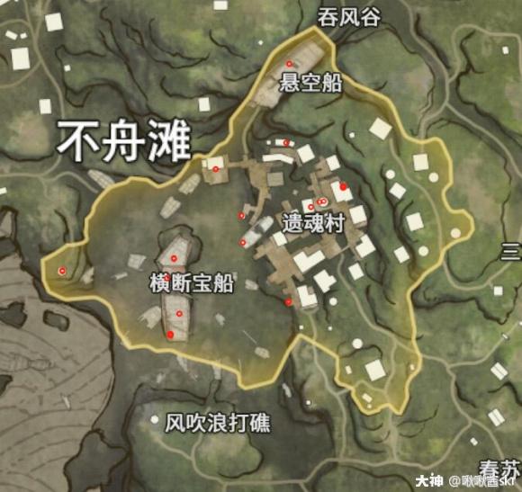 永劫无间地图金堆绿堆宝窟之钥资源刷新点位