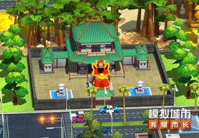 《模拟城市:我是市长》将迎来流萤耀秋版本
