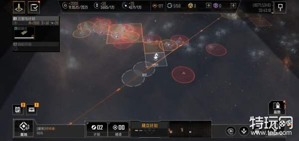 无尽的拉格朗日战略地图怎么玩 战略地图玩法介绍