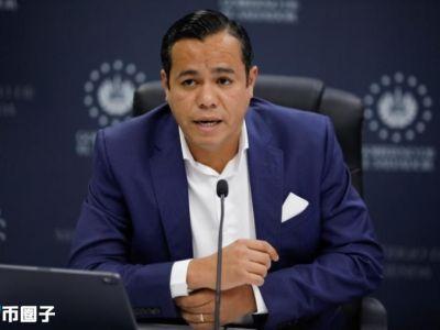 萨尔瓦多财长表示:若企业拒绝比特币支付 也不会受罚