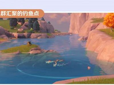 原神鱼群多久刷新一次 鱼群刷新时间介绍