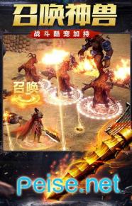 通天传奇官网最新版