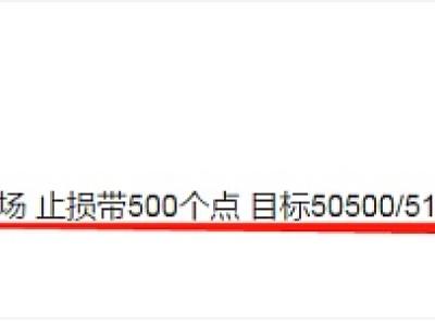 二爷说币:9.6   大饼52000再次突破是要继续刷新高点 还是洗一次?