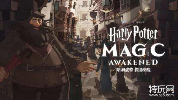 哈利波特魔法觉醒设定集兑换码汇总