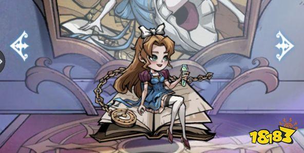 魔镜物语梦境爱丽强度测评