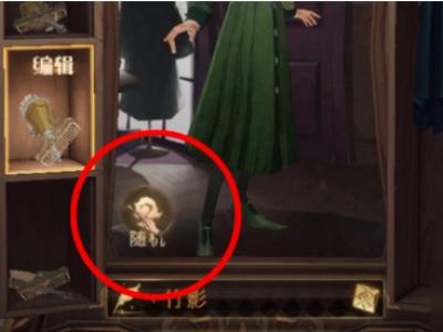 哈利波特魔法觉醒女性有几种发型 女巫师发型搭配推荐