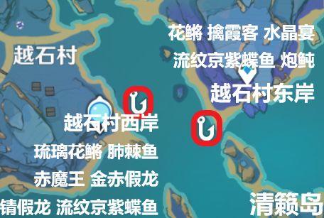 原神炮鲀在哪里钓 原神炮鲀钓鱼点位置介绍