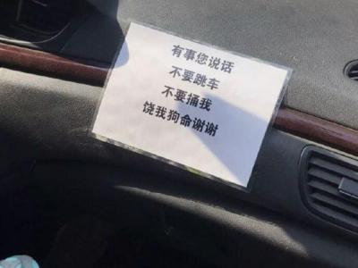 货拉拉女孩坠亡案司机已保释回家:没心情再做司机