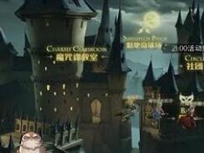 哈利波特魔法觉醒霍格沃兹的创始人之一拼图线索攻略