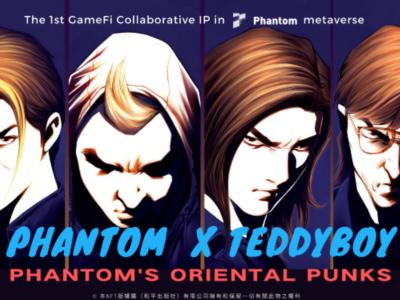 Phantom 与 Classic Manga Teddyboy 合作开发 NFT 收藏品和 Gam