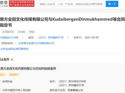 尚雯婕公司与迪玛希合同纠纷案一审判决 驳回尚雯婕公司上诉