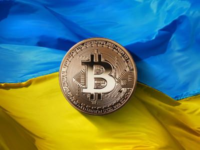 中币(ZB)研究院:乌克兰寻求比特币货币化 1家矿企今日上市