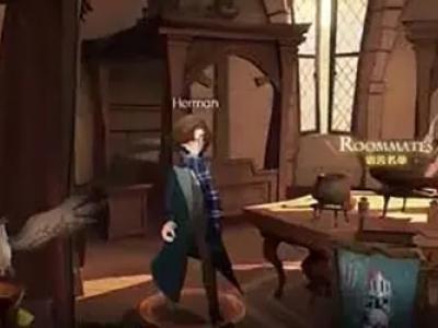 哈利波特魔法觉醒狂暴闪电怎么过