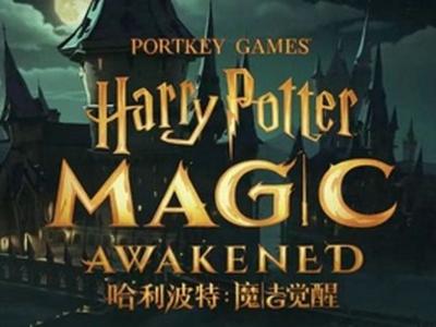 哈利波特魔法觉醒阿兹卡班怎么进 阿兹卡班学院进入方法