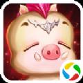 魔域奇迹之觉醒游戏官方网站版V1.0 安卓版