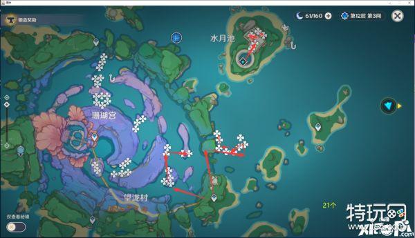 原神珊瑚真珠怎么采集 珊瑚真珠采集路线一览