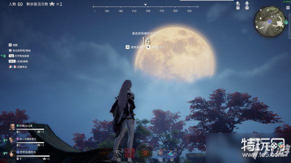 永劫无间哪里看月亮 永劫无间看月亮位置介绍