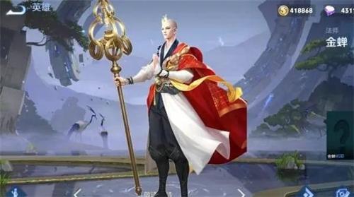 王者荣耀金蝉什么时候出 金蝉正式服上线时间介绍