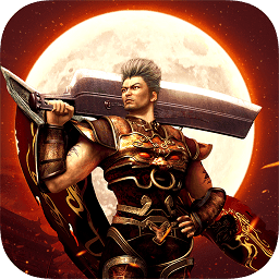 红月战神之复古传奇英雄版