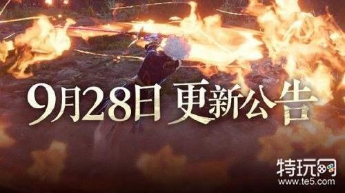 永劫无间国庆节活动更新内容 8.28更新什么