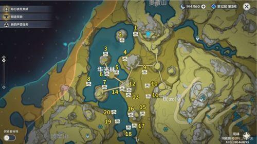 原神逐月节觅取月辉玄月宝箱位置分布图