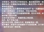 原神神里绫华邮件里的樱花树刷新位置介绍