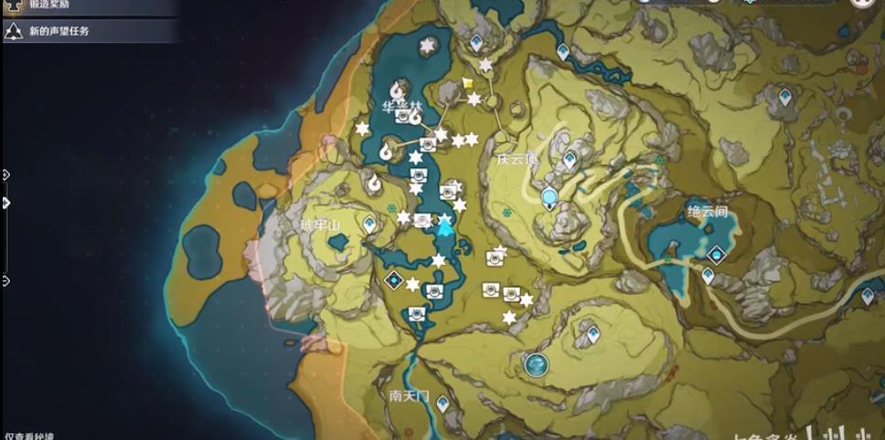 原神逐月节宝箱收集线路 40个逐月节宝箱位置汇总