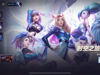 《英雄联盟》手游峡谷新程活动怎么玩 LOL手游峡谷新征程玩法介绍