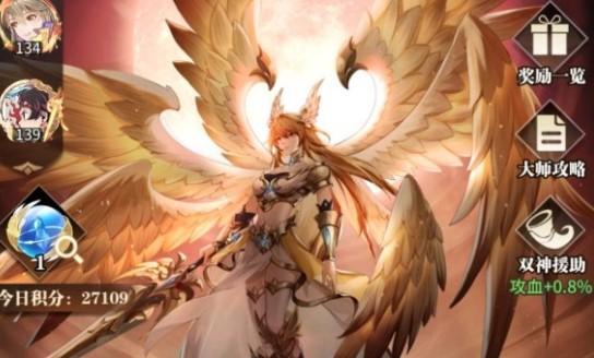 斗罗大陆武魂觉醒天使神上线时间一览