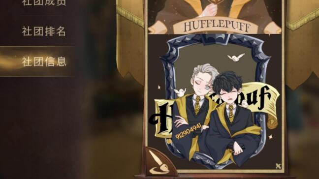 哈利波特魔法觉醒学院更换攻略