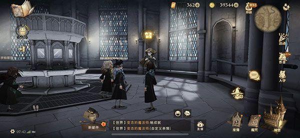 哈利波特魔法觉醒拼图10.21攻略 拼图寻宝10月21日碎片线索位置