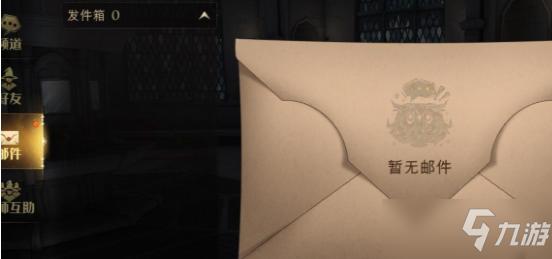 哈利波特魔法觉醒邮件红点去除图文教程
